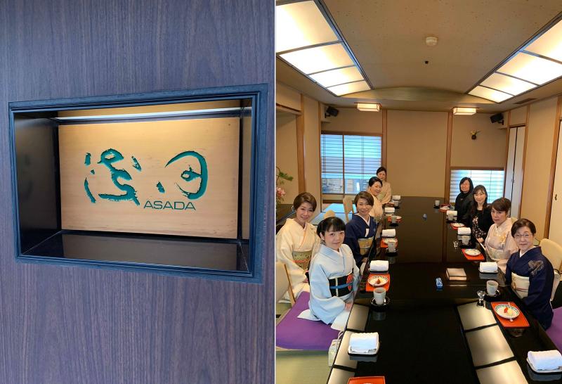 赤坂 浅田にて「テーブルセッティングとおもてなしマナー講座」の和のマナーが行われました。